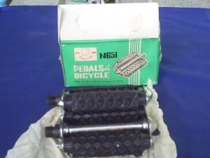 pedal blimbing nos